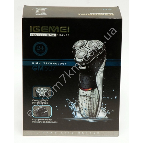 GM507 Электробритва Gemei