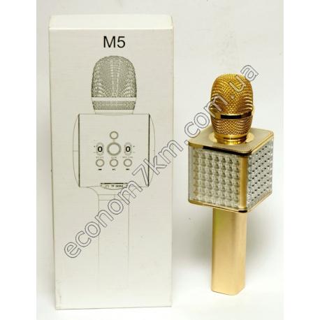 Беспроводной караоке-микрофон M5 с динамиком