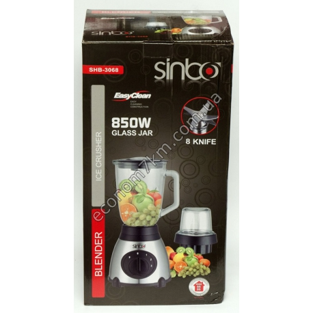 SHB-3068 Измельчитель электрический Sinbo 850W