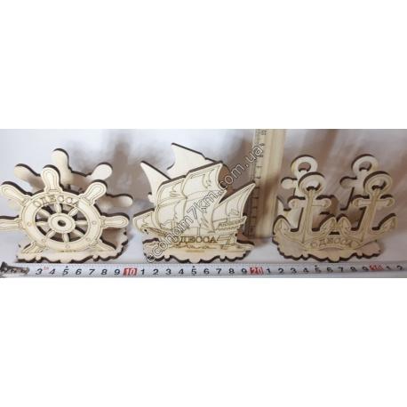 S1781 Салфетница деревянная с надписью Одесса
