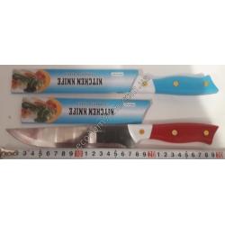 S1815 Нож кухонный