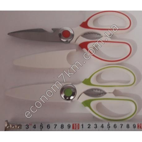 S1825 Ножницы кухонные