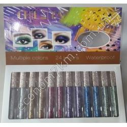 S1901 Блеск для глаз (12 шт. в уп.) (цена за упаковку)