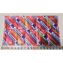 S1919 Таблетки для фумигатора от комаров (10 шт. в уп.) (цена за упаковку)