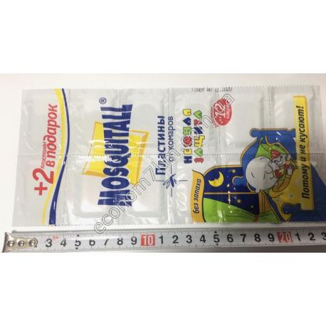 S1922 Таблетки для фумигатора от комаров для детей (12 шт. в уп.) (цена за упаковку)