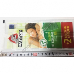 "S1923 Таблетки для фумигатора от комаров ""РАПТОР"" (12 шт. в уп.) (цена за упаковку)"