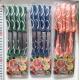 S1939 Ножи кухонные (12 шт. в упаковке) (цена за упаковку)