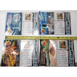 S200 Календарь магнит одесса большой