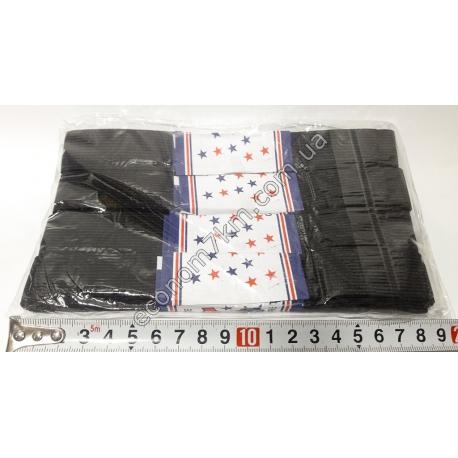 S1945 Резинка для трусов широкая чёрная 25 мм (4 шт. в уп.) (цена за упаковку)