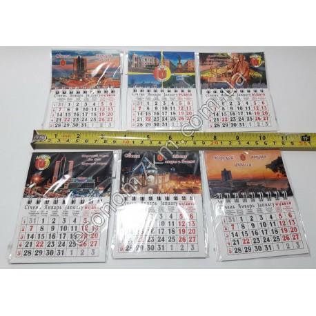S201 Календарь магнит (маленький) одесса