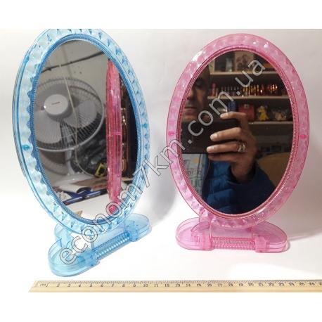 S2017 Зеркало овал АВГ (21 х 15 см)