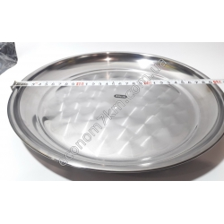 S2029 Поднос нержавейка (диаметр 30 см) АВГ