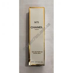 S1514 Ручка духи 8 ml