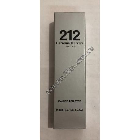 S1550 Ручка духи 8 ml