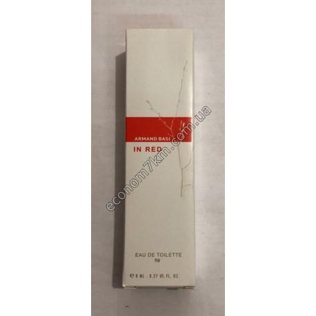 S1555 Ручка духи 8 ml