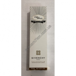 S1560 Ручка духи 8 ml