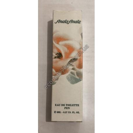 S1561 Ручка духи 8 ml