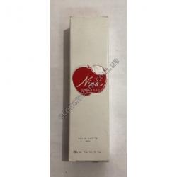 S1571 Ручка духи 8 ml