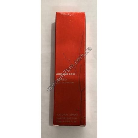 S1573 Ручка духи 8 ml