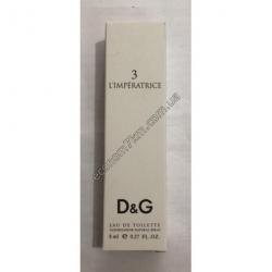 S1589 Ручка духи 8 ml