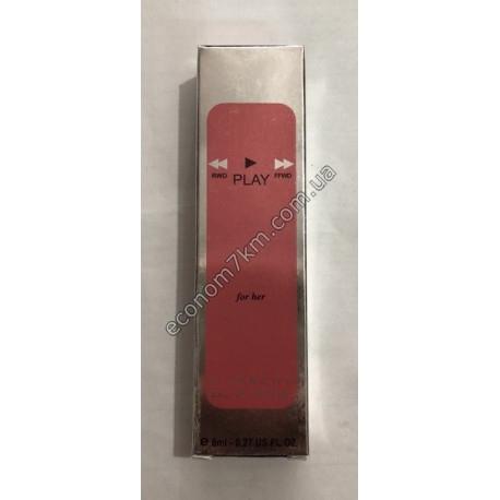 S1591 Ручка духи 8 ml