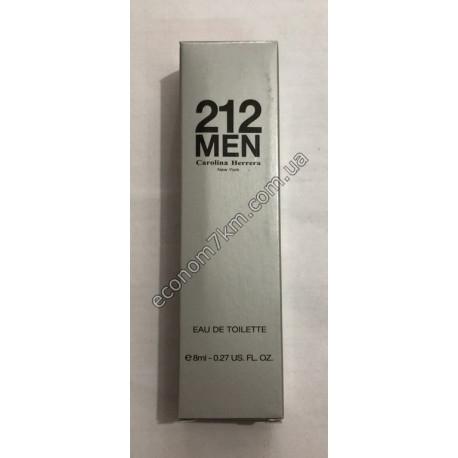 S1595 Ручка духи 8 ml