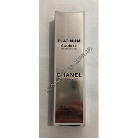 S1596 Ручка духи 8 ml