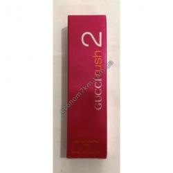 S1609 Ручка духи 8 ml