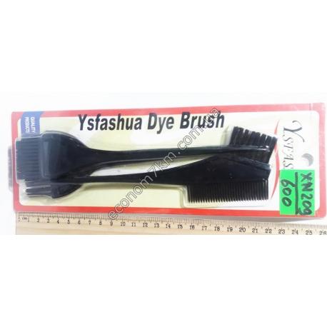 S1804 Набор кисточек для покраски волос (3 шт.) Х.