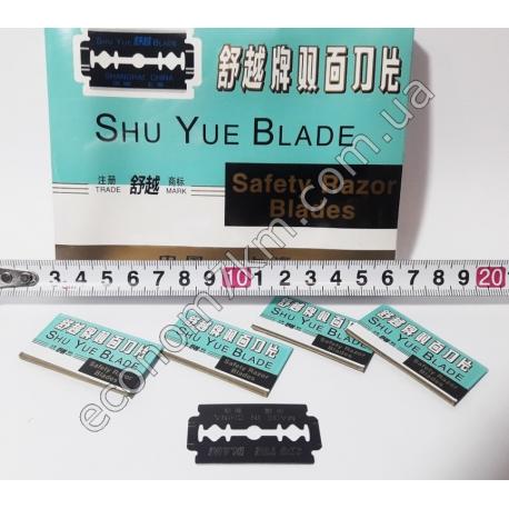 S1825 Лезвия для бритья (100 шт. в уп.) (цена за упаковку) А.