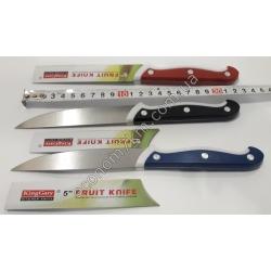 S2044 Нож кухонный (23 см) ВАХ