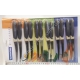 S2046 Ножи TBANONTIMA 22 см (на листе 12 шт.) (цена за лист) ВАХ