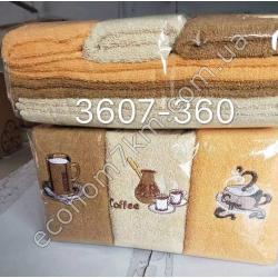 S2049 Полотенце махровое Ю. кофе (35 х 70 см) (10 шт. в уп.) (цена за упаковку)