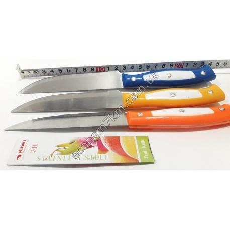 S2093 Нож Киви (24 см)