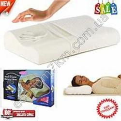 S2127 Ортопедическая подушка с памятью Memory Pillow