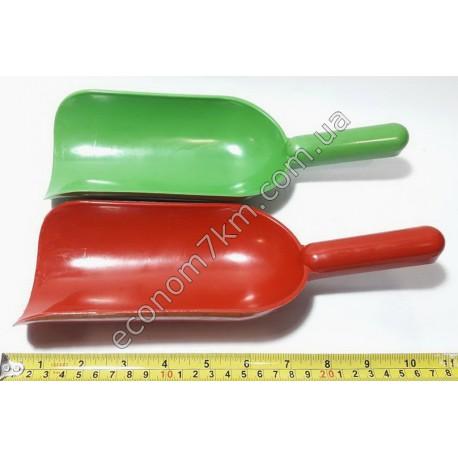 S301 Совок пищевой для круп