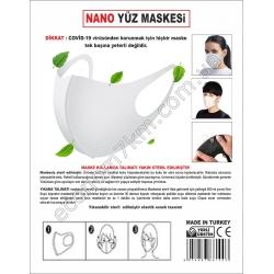 S2220 Маски защитные NANO (Турция)