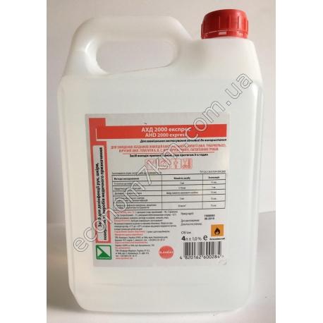 S2222 Антисептик (6 литра)