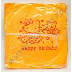 S2283 Небесные шарики Happy Birthday Вах