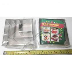 S314 Формочки для блюд железная кв.3шт. (цена за упаковку)