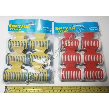 S322 Бигуди для волос термопришепка (цена за упаковку)
