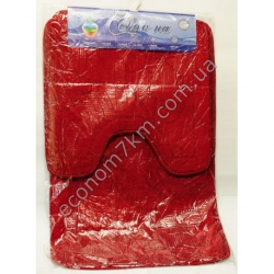 S2421 Набор ковриков в ванную 2 шт. (50 х 80 см) Вах