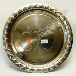 S2451 Разнос нержавейка (40 см) Вах
