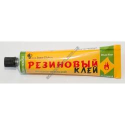S2559 Клей Резиновый водостойкий (40 ml) Вах