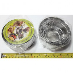 S342 Формочки для оформлеие блюд 4 шт (цена за упаковку)