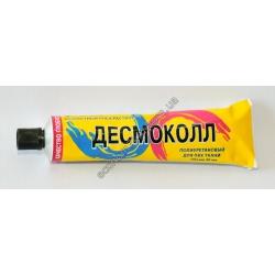 S2621 Клей полиуретановый для ПВХ ДЕСМОКОЛЛ Вах