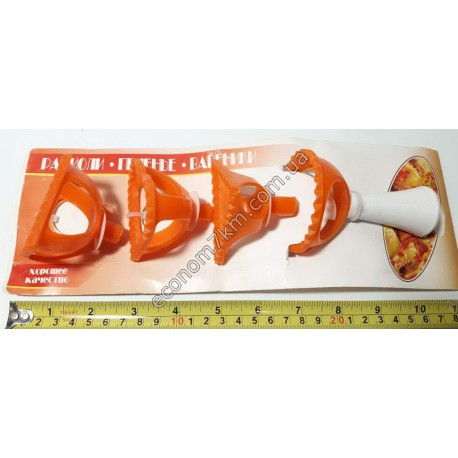 S349 Формачки с ручкой для вареников ровелий(4 шт цена за упаковку)