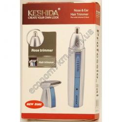 S2702 Триммер для волос и волос в носу KESHIDA Nose & Ear