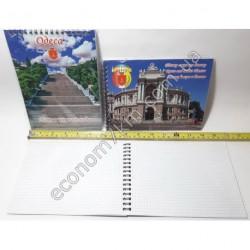 S390 Блокнот Одесса (15 х 20 см)