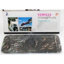 S2979 Автомобильный органайзер на солнечный козырёк VEHICLE STORAGE PLATE
